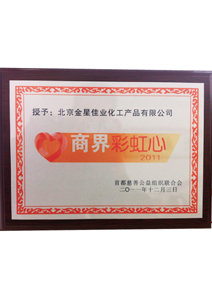 Starget won the business award