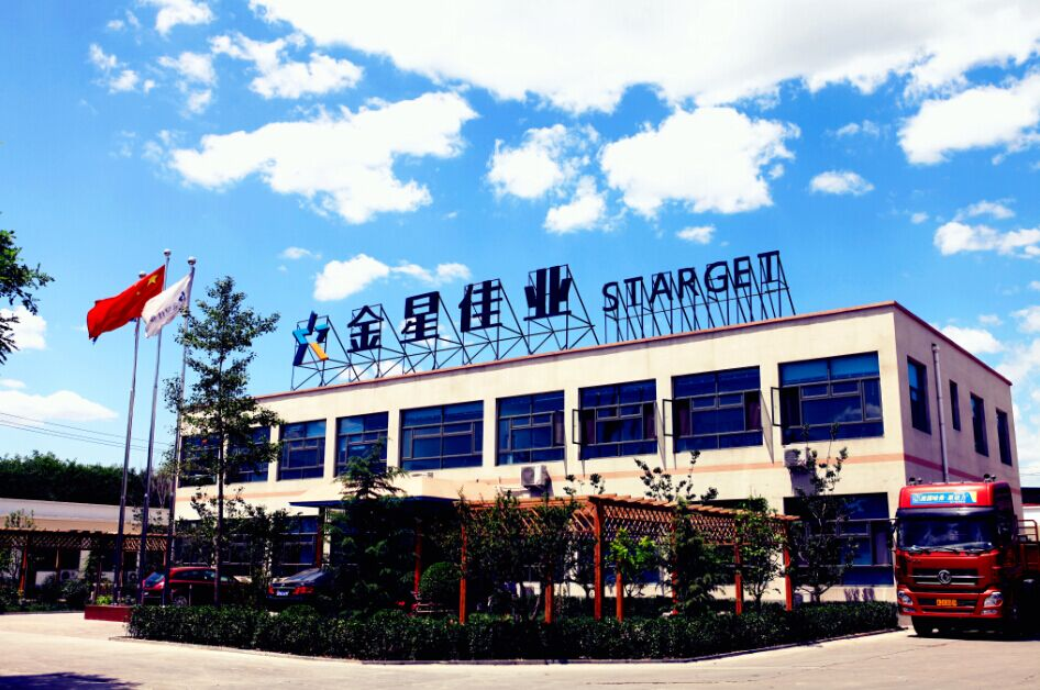 Starget Headquarters