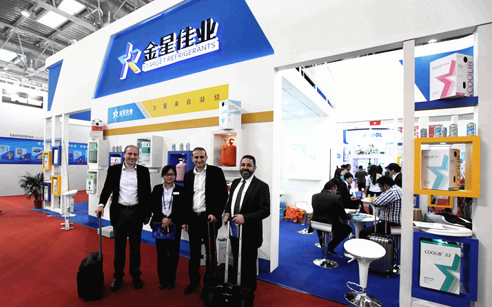 China Refrigerant Expo