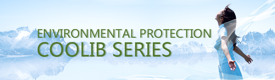 Starget environmental protection coolib series.