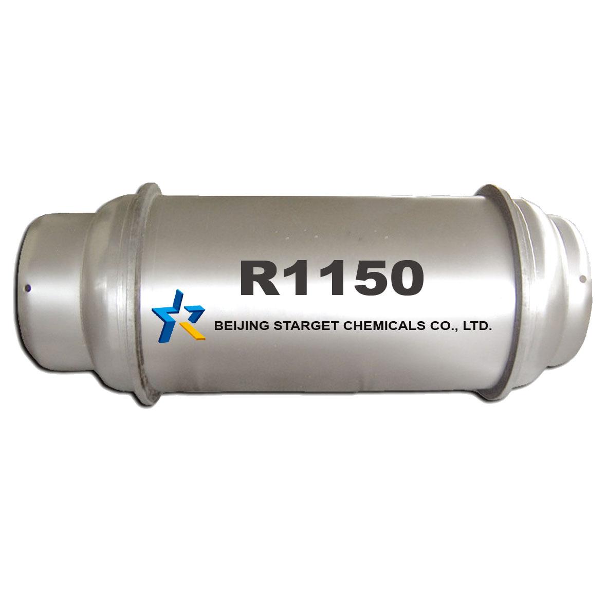 Refrigerant R1150