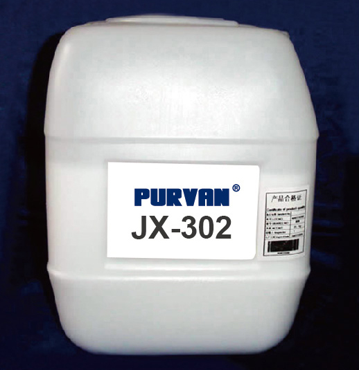 PTFE dispersion emulsion (JX-302)