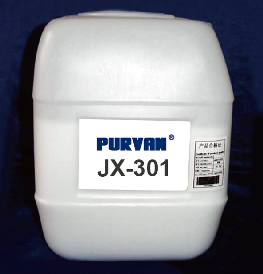PTFE dispersion emulsion (JX-301)